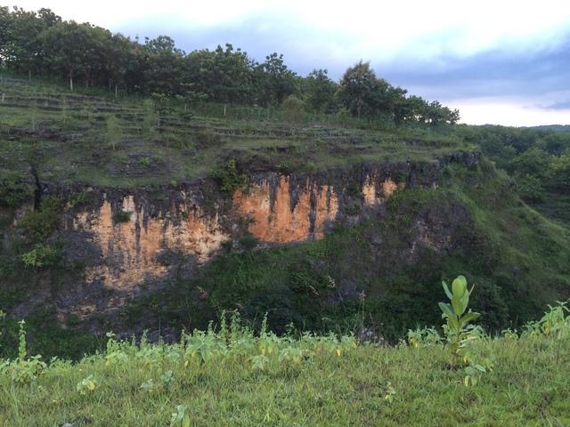 Tebing Dengan Lafadz Allah di Lembah Ngingrong
