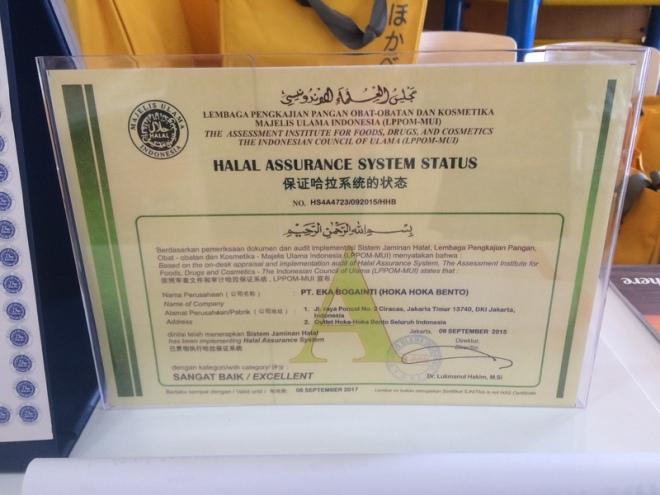 Sertifikat Jaminan Halal MUI di Hokben Jalan Kaliurang Yogyakarta