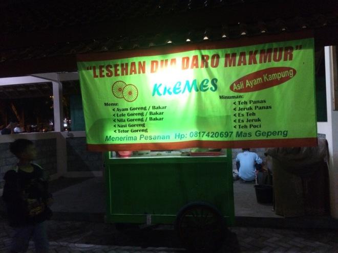 Taman Kuliner Wonosari Gunungkidul: Lesehan Dua Doro Makmur